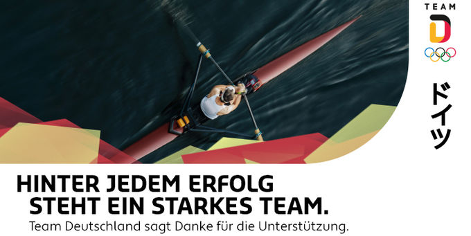 Deutsche Sportmarketing